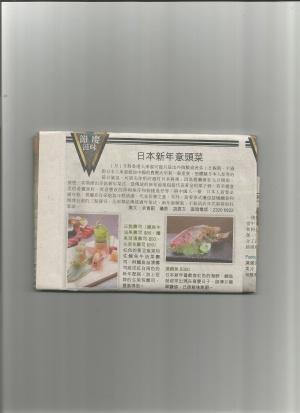 東方日報 26,12,2014